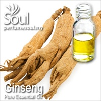 Pure Essential Oil Ginseng - 50ml